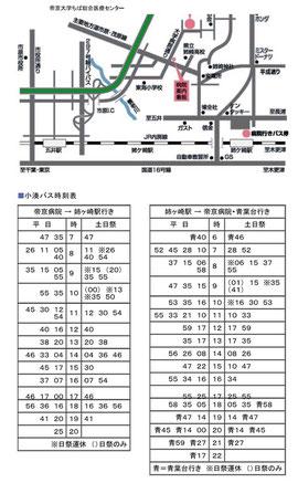 道路Map&バス時刻表 クリックで拡大