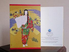 ユネスコ・カード