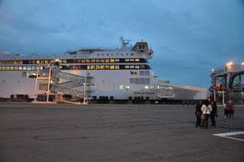 Volle Fahrt voraus! - Port Calais