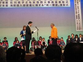 表彰を受ける荒井清元犀川分団長