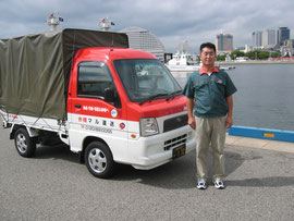赤帽 神戸マル運送