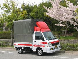 赤帽 神戸市中央区の緊急配送