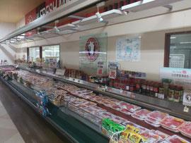 九州食肉学問所 直売所(現在は営業しておりません)