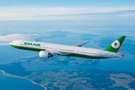 EVA Airline Flugzeug