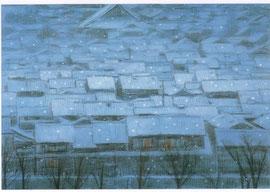 東山魁夷の年暮る  京都の瓦屋根を描いた絵ですが、さすがにこの姿はもう無理です