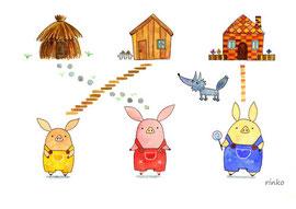 わら、木、レンガの3つの家  あなたはどの家を選びますか