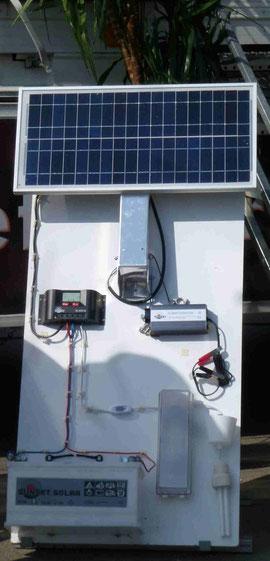 Kürzung Solaranlage EEG