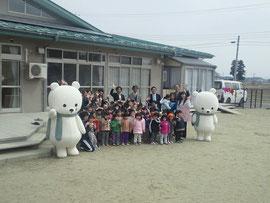 宮城県大崎市の「ほなみの杜保育園」に贈られた30基目のそらべあ発電所