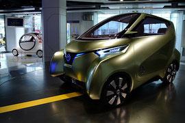 消費税アップはエコカーの売上にどう影響を与える? Photo by MIKI Yoshihito