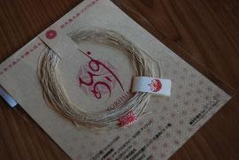「よりひめ」というブランドで製品化された国産麻糸