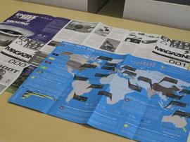 001号の表面は、世界の再生可能エネルギーの現状をビジュアル化したポスターとなっている