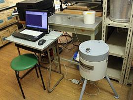 真鶴町が導入した食品放射能測定装置(問い合わせは真鶴町教育委員会へ)