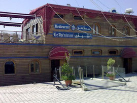 Restaurant Le Phenicien