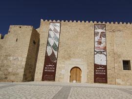 Musée Archéologique de Sousse