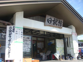 亘理町災害ボランティアセンター
