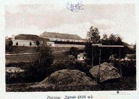 Замок (початок XXст.)