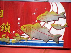 Fishfood–Shop Chinatown San Francisco