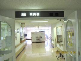 病棟の入口。何度このゲートを行き来したことか。