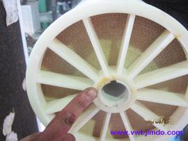 Limpieza de las membranas osmosis inversa vival water for Membrana osmosis inversa