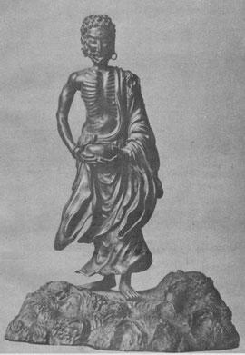 Buddha pénitent