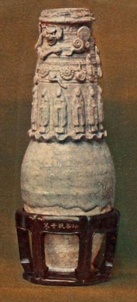 Vase Jou Yao Kouan-Yin Tsouen. Dynastie des Song