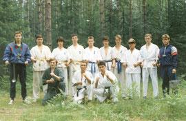 Сборы в Комарово, 1995 год