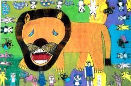中園晋 「ライオンとふしぎなかま」 Shin Nakazono