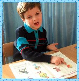 Готовность ребёнка к школе определяется уровнем его речевого развития