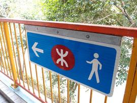 MTR(地下鉄)のマーク