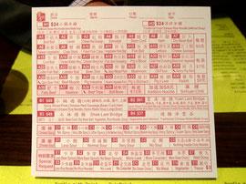 麺屋さんの注文表