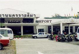 コラート(ナコンラーチャシーマ)空港