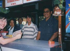 タイ、ピマーイの郵便局