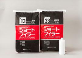 ショートフィラー厚塗り(#13標準・#33超速硬)