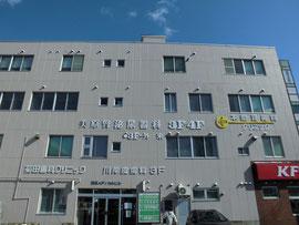 美原腎泌尿器科医院  メディカルビル3F・4F