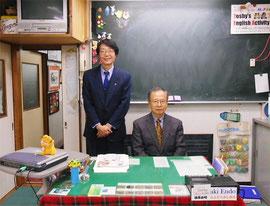 Festival終了直後:宮田光朗先生とYoshy in LLシホヤ新井教室