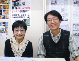 2012.10.17 (水) in (有)志保屋書店