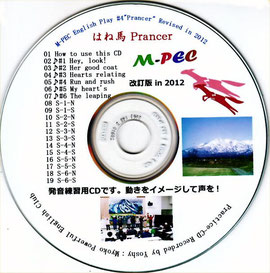 CD for Practicing in 2012