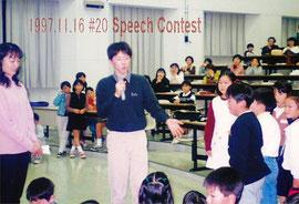 1997.11.16 #20 スピーチコンテスト校内大会