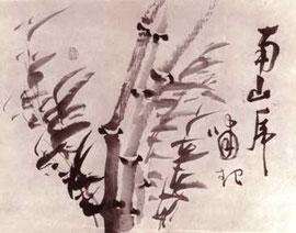 Trúc trong gió (tranh Sengai Gibon, 1750-1837)