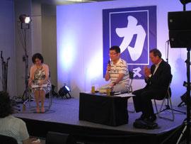 詩人の和合さんと渡辺社長のトークショー