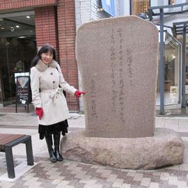 アーケードにある石碑は雪にも安心♪