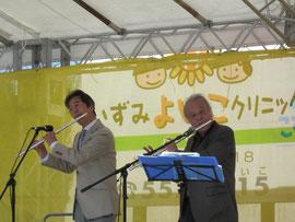 Yoshida&TakaのFlute Duo