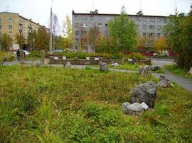 Фото с сайта: http://apatitown.ru/viewpage.php?page_id=15