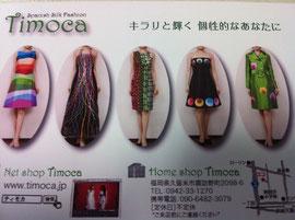 Timoca ドレス