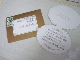 絵本作成お礼のカード