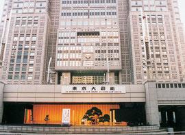 第二回東京大薪能