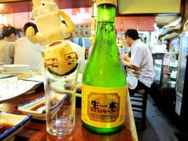 冷酒 生一本¥880