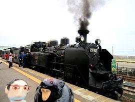 SL大沼号の旅に行ってきました。
