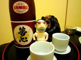 福島県 夢心本醸造