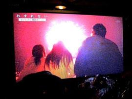東日本大震災155日の記録